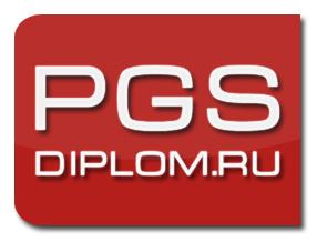 Купить дипломный Проект № Общественный центр Россия  дипломы по промышленно гражданскому строительству