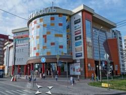 Купить дипломный Проект № Торговый центр в г Архангельск  Проект №1 61 Торговый центр в г Архангельск